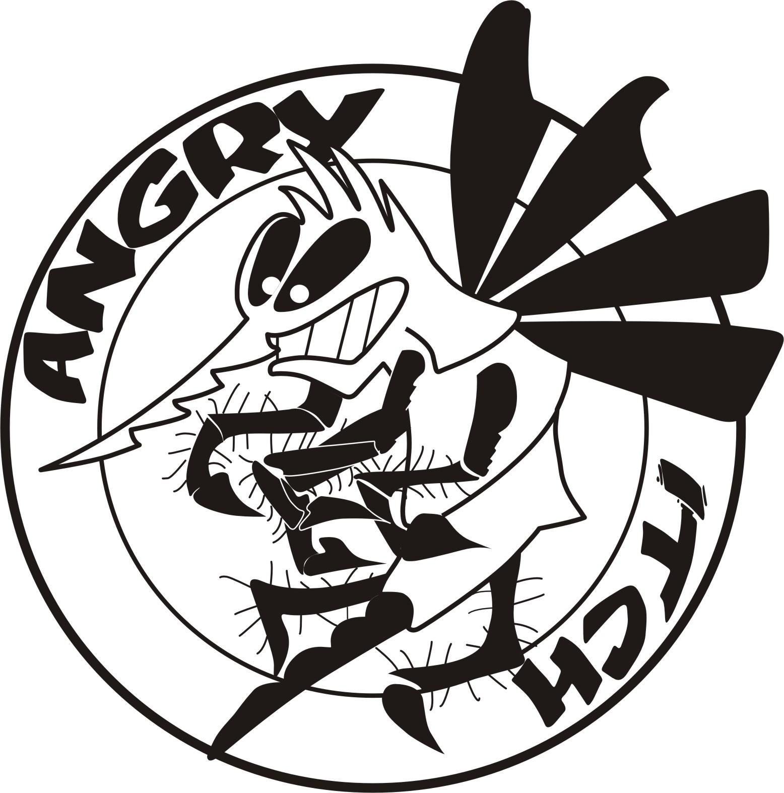 AI_Logo_Weiss