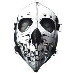 skull-face-mask-black-poizen-industries-1